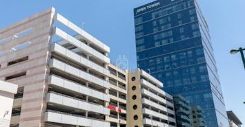 Regus - Petach Tikva, Avnat Tower Business Centre profile image