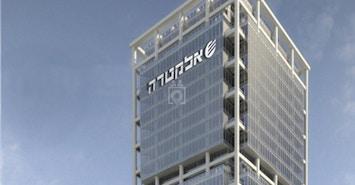 Regus - Tel Aviv, Electra Tower profile image