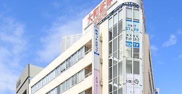 Regus - Kanagawa, OpenOffice Hon-Atsugi Ekimae profile image