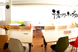 201 Chiba Coworking Space, Urayasu
