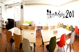 201 Chiba Coworking Space, Chiba