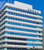 Regus - Fukuoka, Tenjin Minami profile image