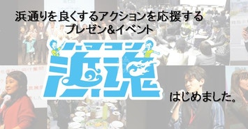Tatakiage profile image