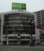 Regus - Kagoshima, Kagoshima Tenmonkan profile image
