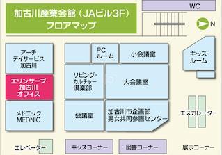 Erinserve Kakogawa image 2