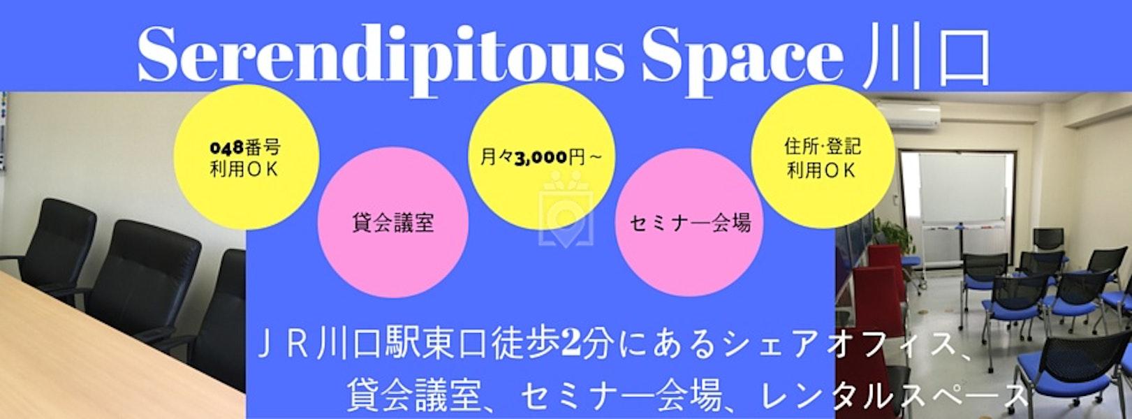 Serendipitous Space, Kawaguchi