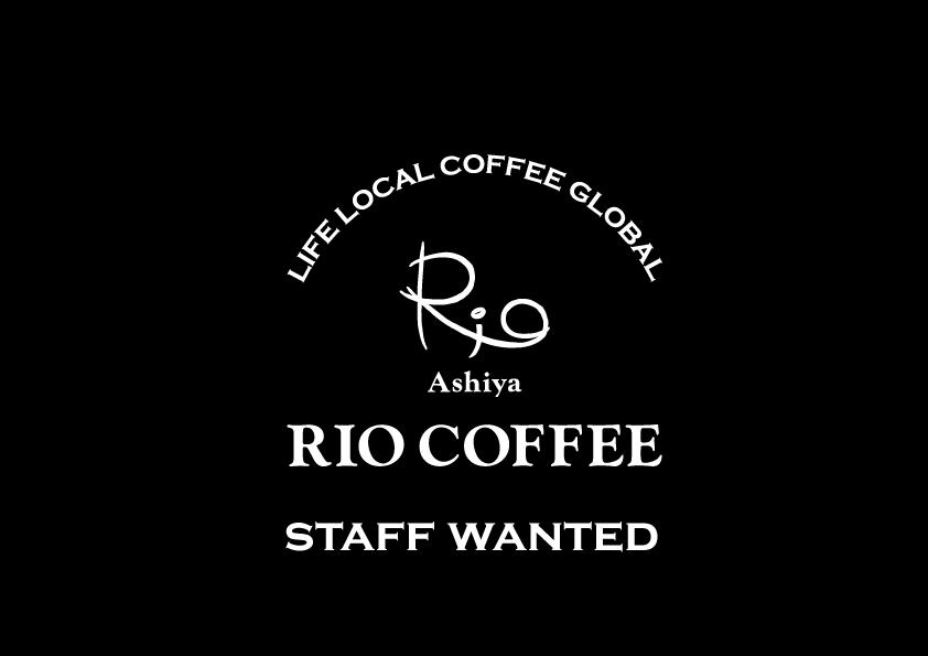 RIO COFFEE KOBE KITANO, Kobe