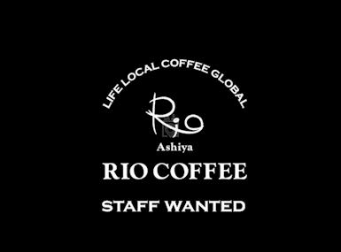 RIO COFFEE KOBE KITANO image 5