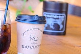 RIO COFFEE KOBE KITANO, Amagasaki