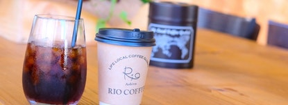 RIO COFFEE KOBE KITANO