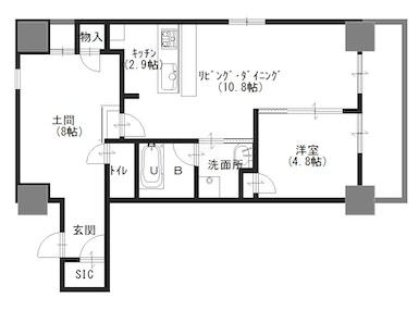 Kyoto Innovation office image 4
