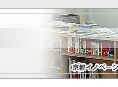 Kyoto Innovation office image 3