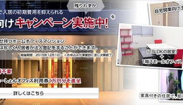 Kyoto Innovation office image 1