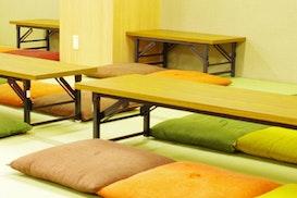 Kyoto VIP Lounge, Otsu