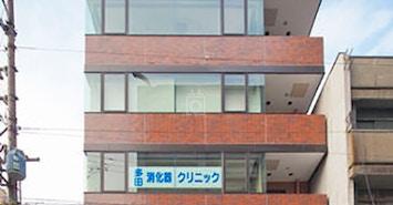 OpenOffice - Kyoto, Karasuma (Open Office) profile image