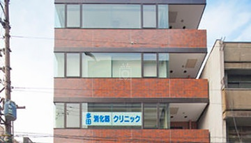 OpenOffice - Kyoto, Karasuma (Open Office) image 1