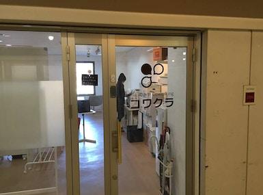 Kowakura image 5
