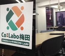 Coworking Labo Co:Labo profile image