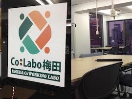 Coworking Labo Co:Labo, Osaka