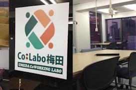 Coworking Labo Co:Labo, Nishinomiya