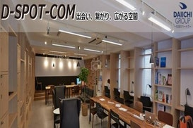 D-Spot Honmachi, Osaka