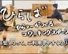 Hiraba image 6
