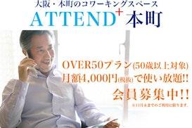Office Attend, Osaka