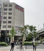 Regus - Osaka, Kintetsu Namba profile image