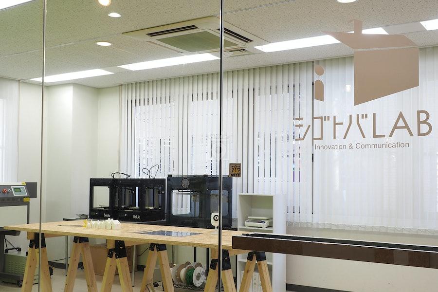 Shigotoba base, Osaka