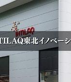 INTILAQ profile image