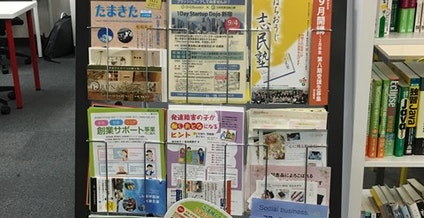 8 Beat, Tokyo | coworkspace.com