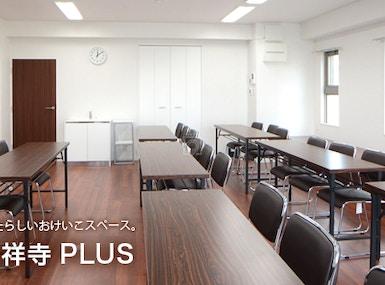 Academia Kichijoji Plus image 3