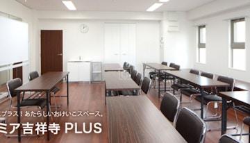Academia Kichijoji Plus image 1