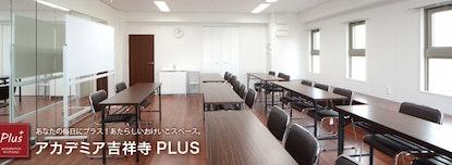 Academia Kichijoji Plus