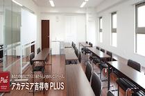 Academia Kichijoji Plus, Tokyo