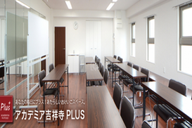 Academia Kichijoji Plus, Sagamihara