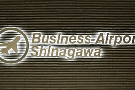 Business Airport Shinagawa, Niiza