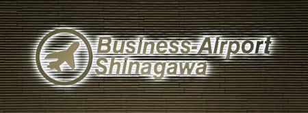 Business Airport Shinagawa