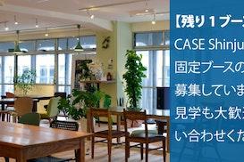 Case Shinjuku, Koshigaya