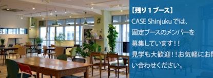 Case Shinjuku