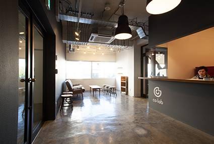 Co-Lab Nishi Azabu, Tokyo