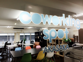 Coworking Spot Akasaka, Tokyo