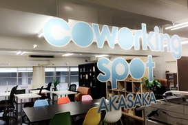 Coworking Spot Akasaka, Urayasu