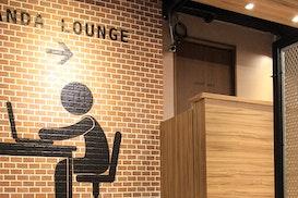Kanda Lounge, Toshima-ku