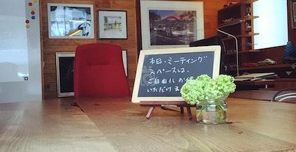 Nikotama (For women only), Tokyo | coworkspace.com