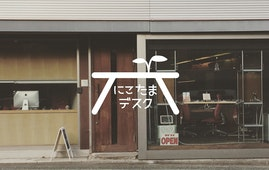 Nikotama (For women only), Tokyo
