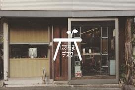 Nikotama (For women only), Sagamihara