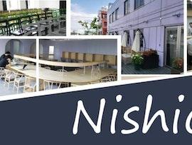 Nishiogi Place, Tokyo