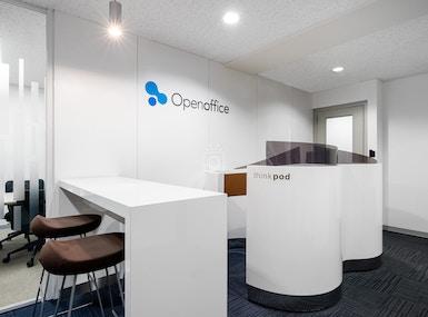 OpenOffice - Tokyo, Tameike-Sanno (Open Office) image 5