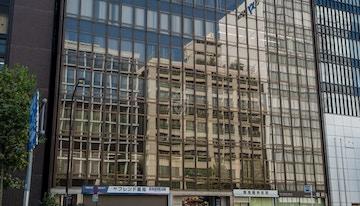 OpenOffice - Tokyo, Tameike-Sanno (Open Office) image 1